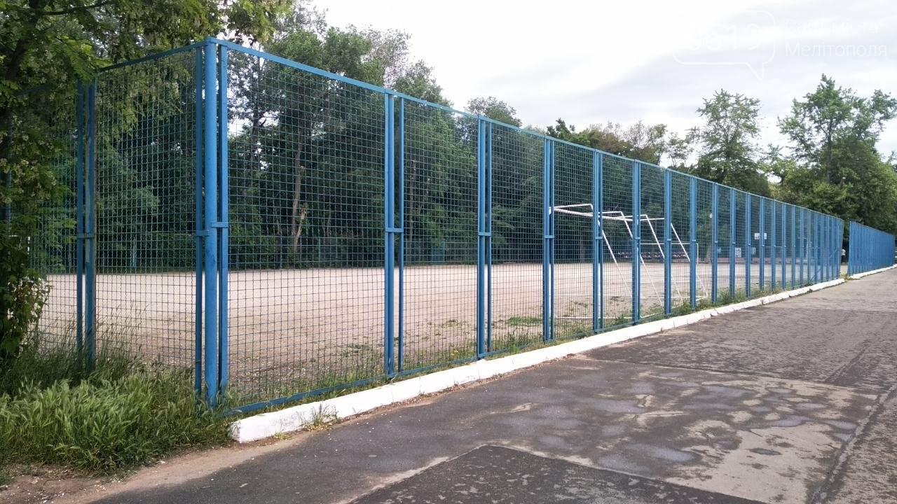В мелитопольском парке отремонтируют еще одно футбольное поле и обустроят парковку, фото-3