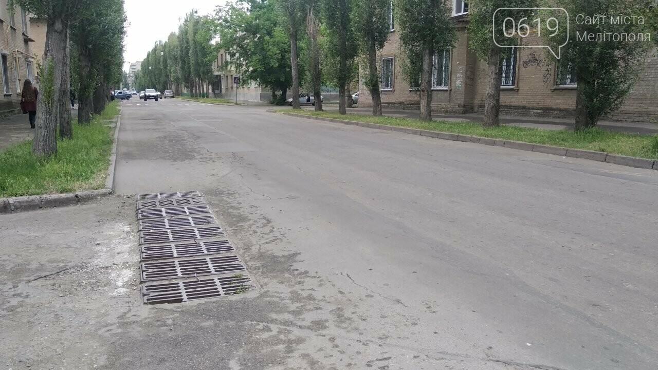 В Мелитополе расширят улицу Шмидта, фото-1