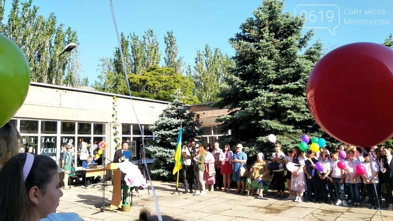 В мелитопольских школах прозвучал последний звонок, фото-1