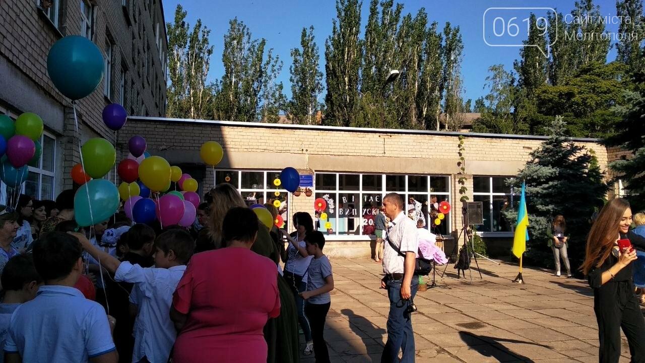 В мелитопольских школах прозвучал последний звонок, фото-2