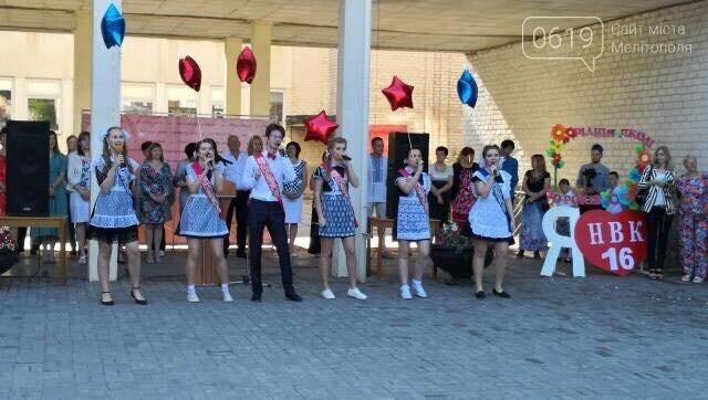 В мелитопольских школах прозвучал последний звонок, фото-4