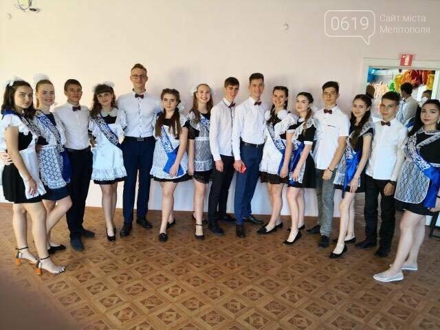 В мелитопольских школах прозвучал последний звонок, фото-6