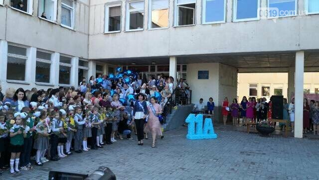 В мелитопольских школах прозвучал последний звонок, фото-9