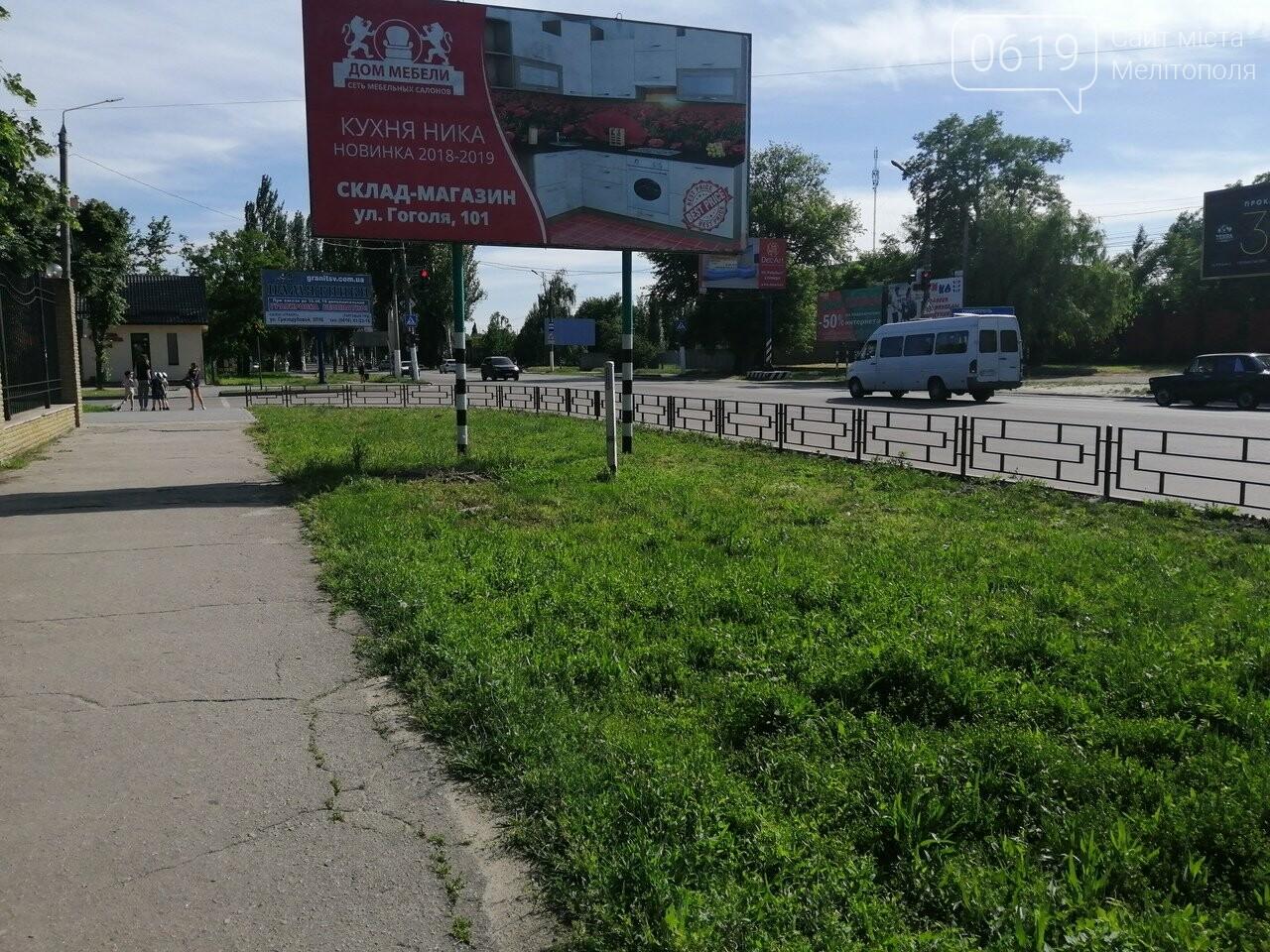 В Мелитополе около остановки появилось ограждение , фото-3, Фото сайта 0619