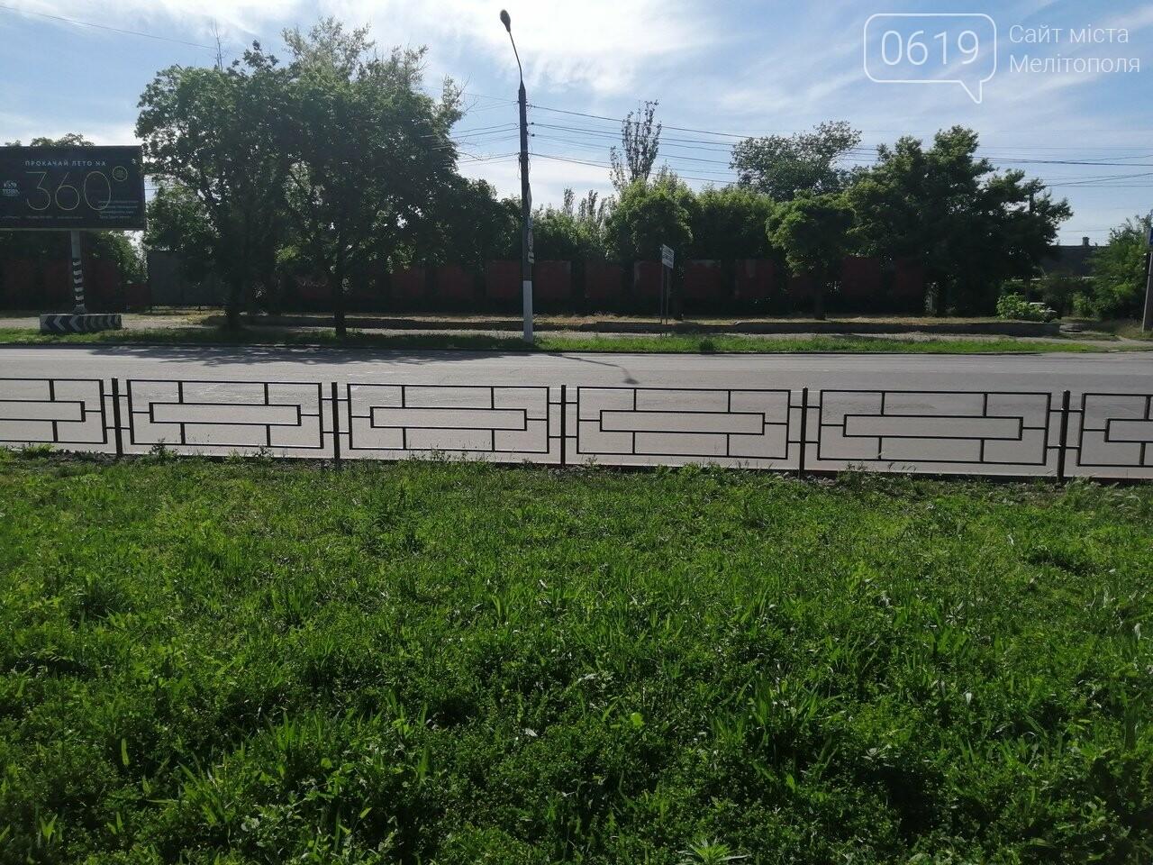 В Мелитополе около остановки появилось ограждение , фото-2, Фото сайта 0619