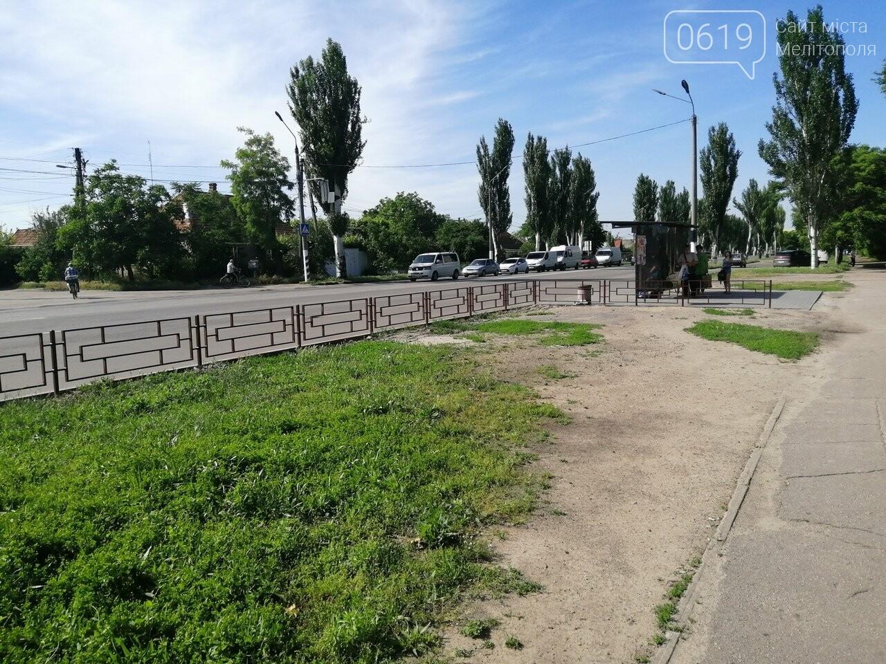В Мелитополе около остановки появилось ограждение , фото-1, Фото сайта 0619