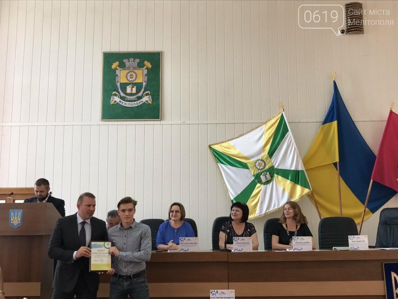 Мелитопольским спортсменам присвоили звание амбассадоров, фото-2