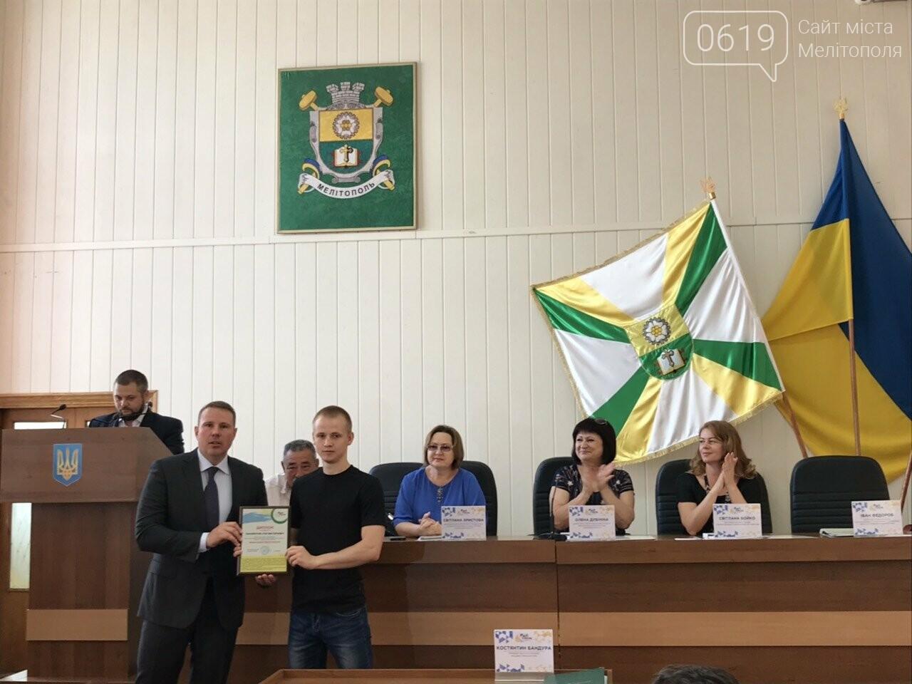 Мелитопольским спортсменам присвоили звание амбассадоров, фото-1