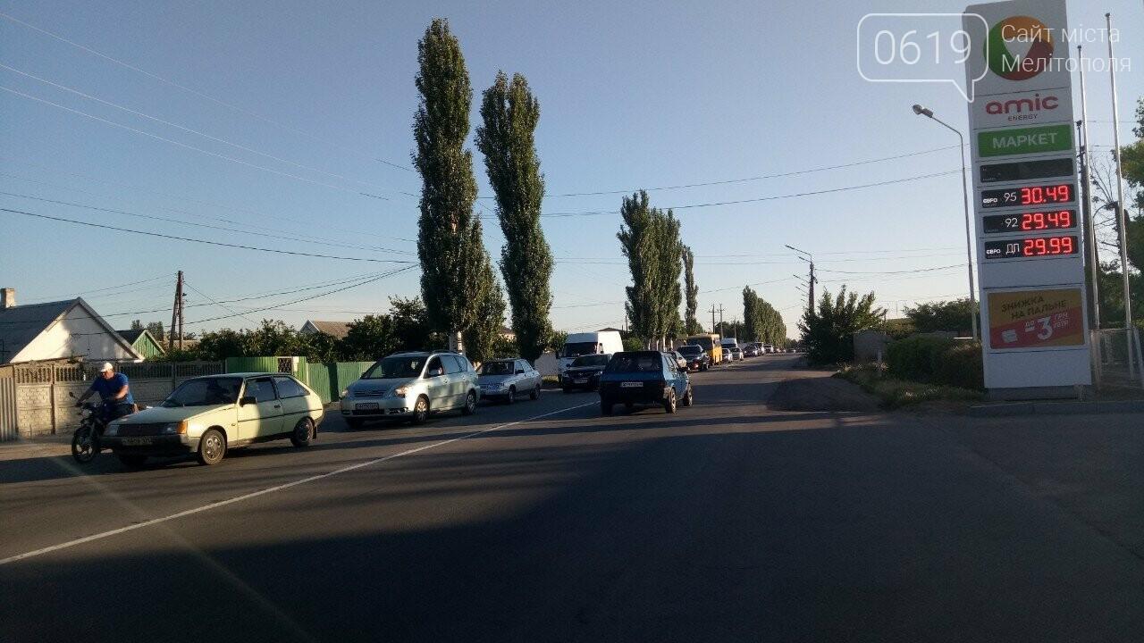 В Мелитополе на объездной из-за курортников образовалась пробка, фото-1