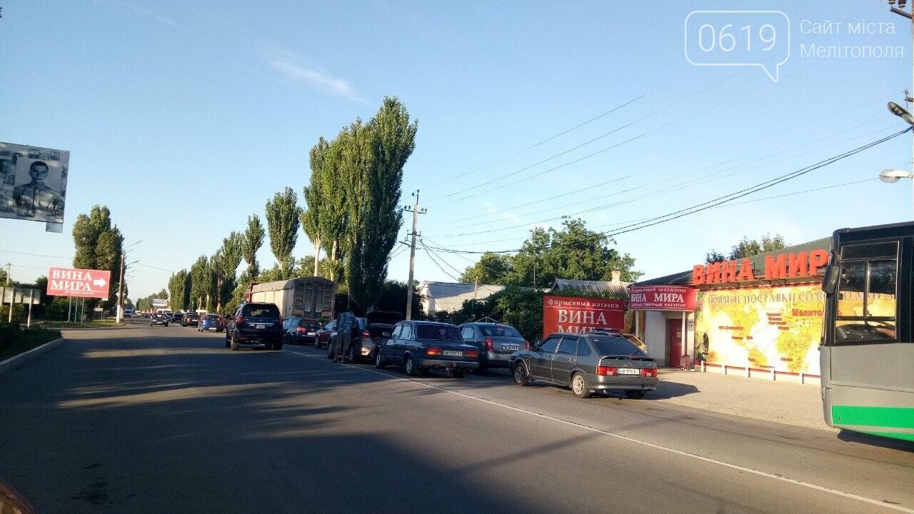 В Мелитополе на объездной из-за курортников образовалась пробка, фото-2