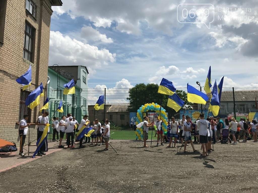 В Мелитополе открыли два футбольных поля, фото-7