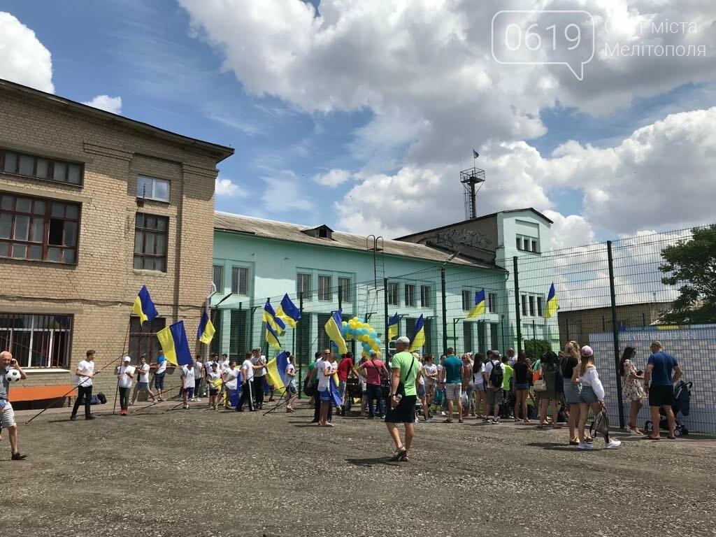 В Мелитополе открыли два футбольных поля, фото-6