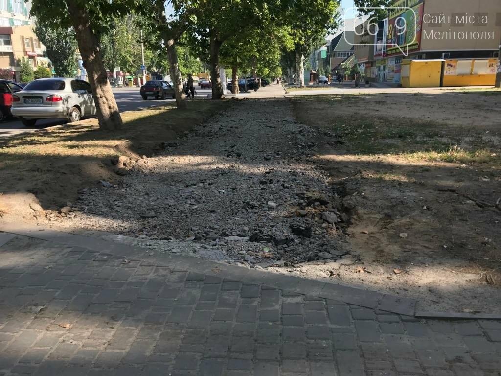 В Мелитополе на микрорайоне благоустраивают тротуар, фото-1