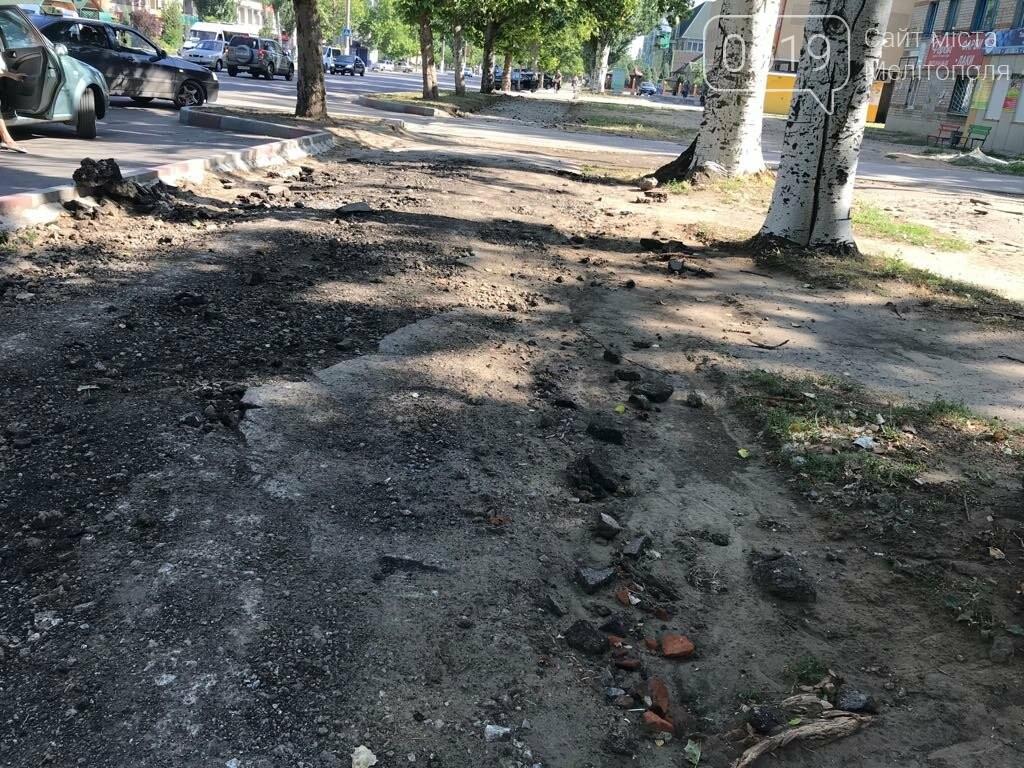 В Мелитополе на микрорайоне благоустраивают тротуар, фото-4