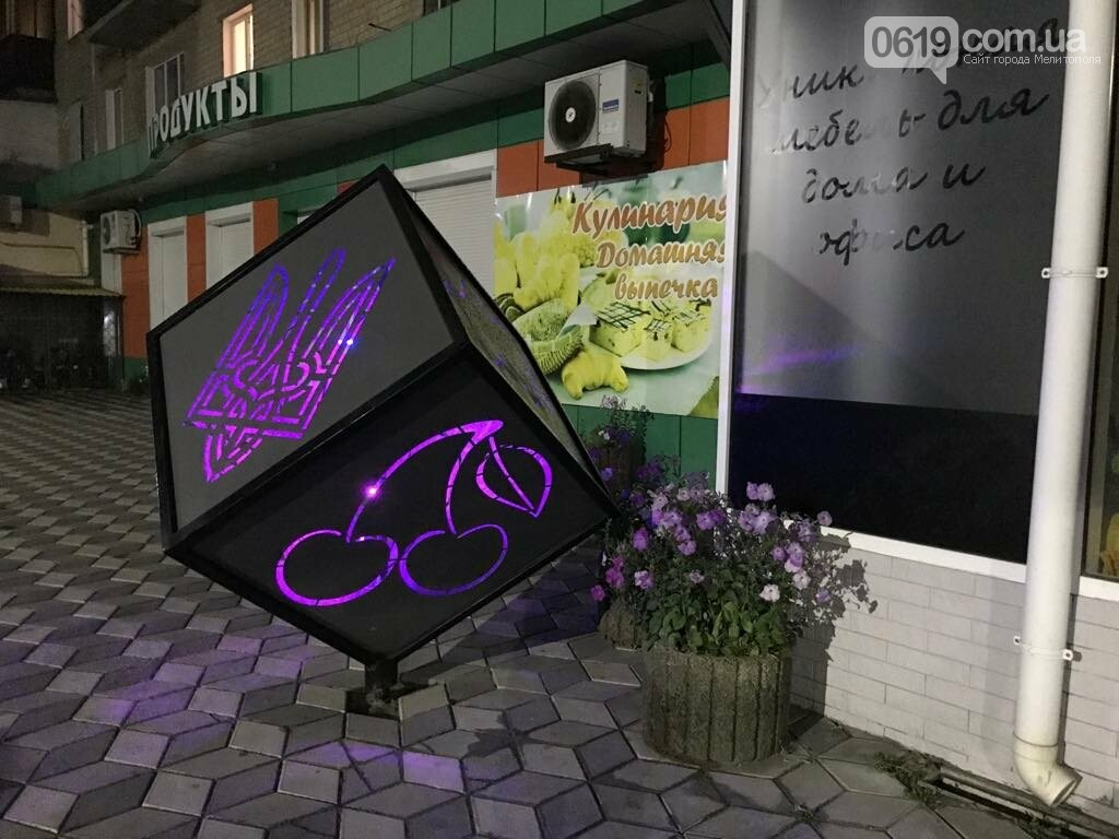 В Мелитополе появился новый арт-объект , фото-2