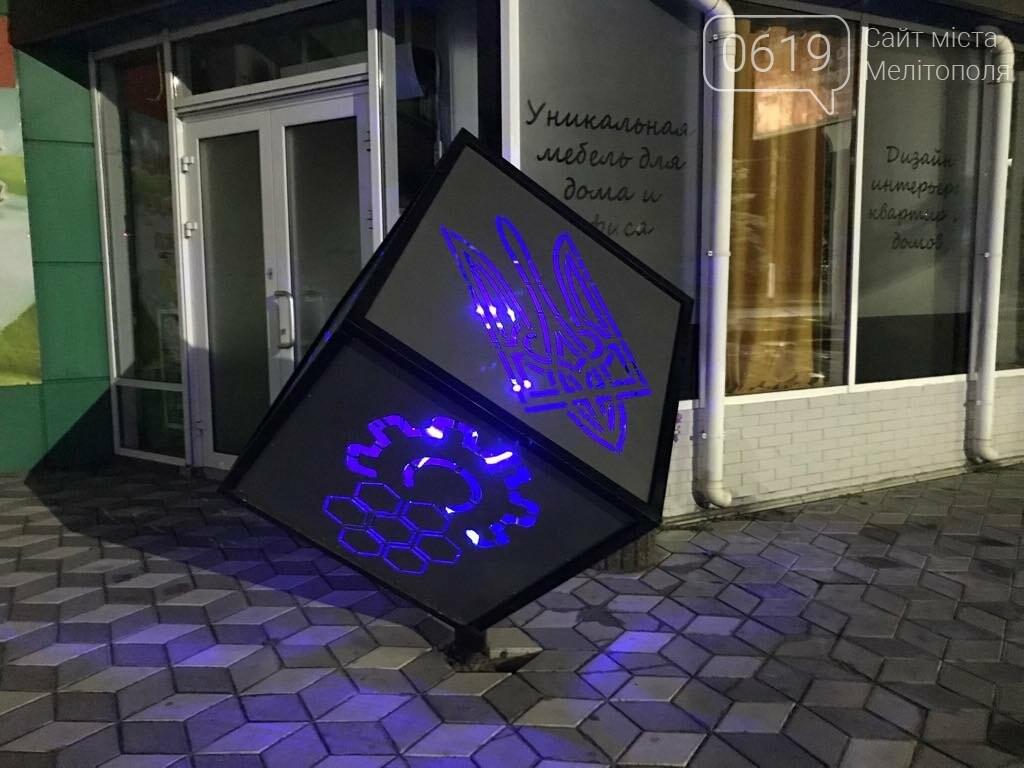 В Мелитополе появился новый арт-объект , фото-3