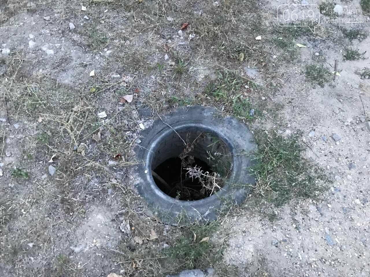 Мелитопольцы рискуют упасть в открытый люк , фото-1