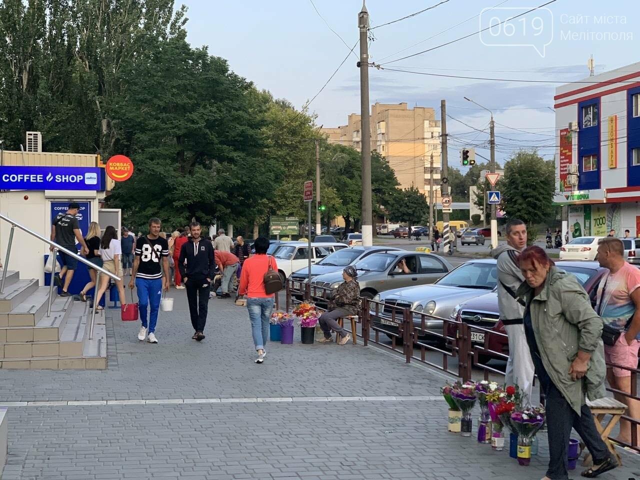 В Мелитополе стихийных торговцев не пугают штрафы , фото-2