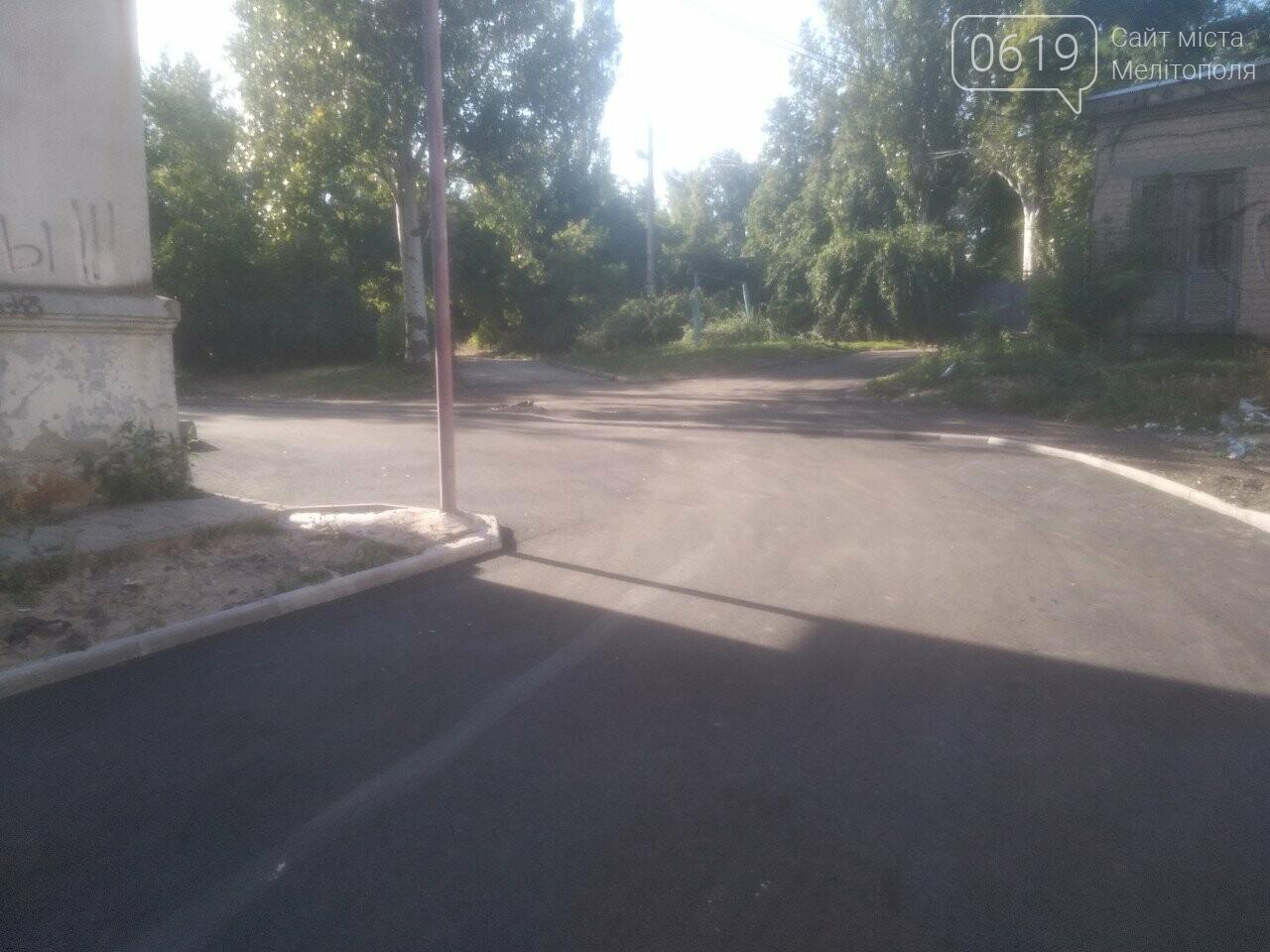 Мелитопольцы дождались ремонта еще одного двора, фото-1