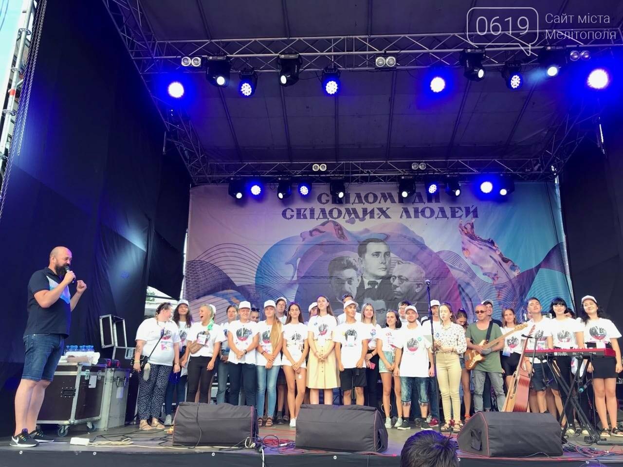 """На фестивале """"З країни в Україну"""" мелитопольцы развлекались и обучались , фото-7"""
