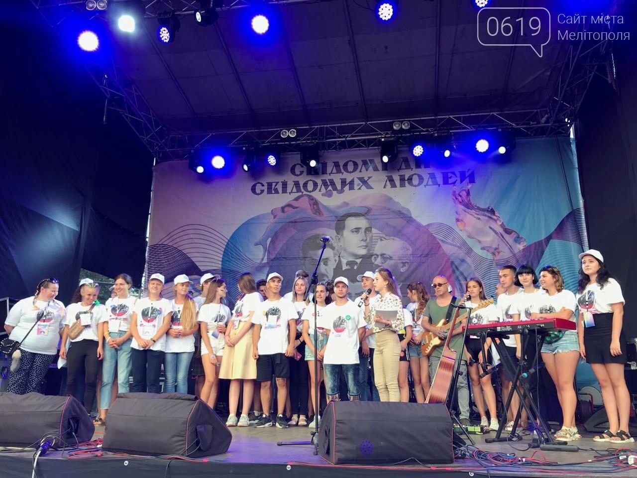"""На фестивале """"З країни в Україну"""" мелитопольцы развлекались и обучались , фото-9"""