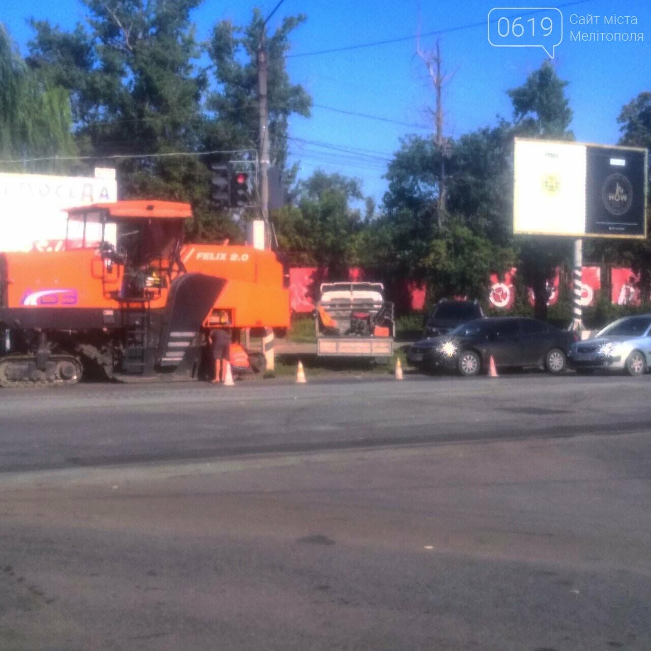 В Мелитополе продолжается ремонт самой оживленной улицы , фото-1
