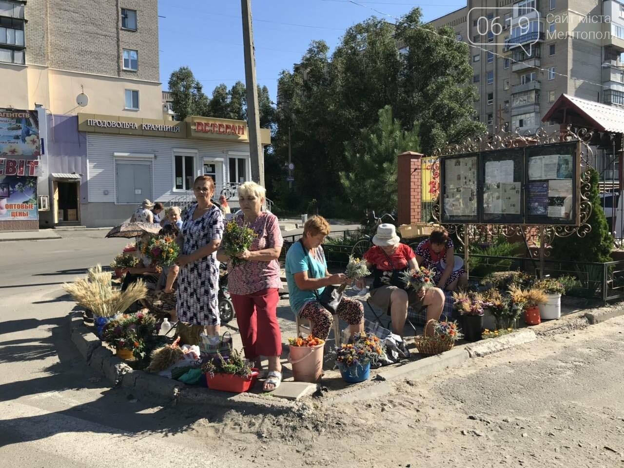 Мелитопольцы отмечают Медовый спас, фото-3