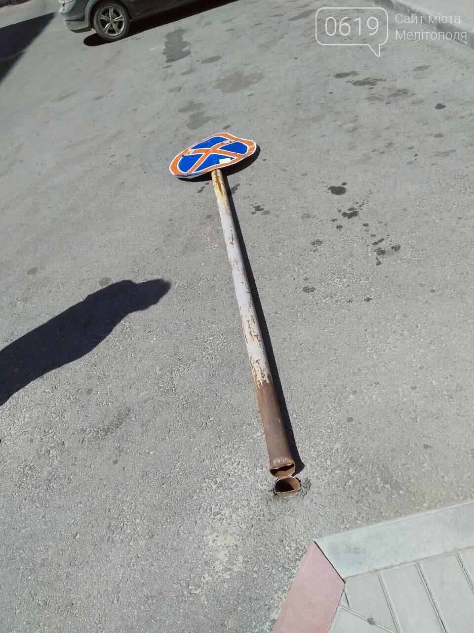 В Мелитополе на женщину упал дорожный знак, фото-1