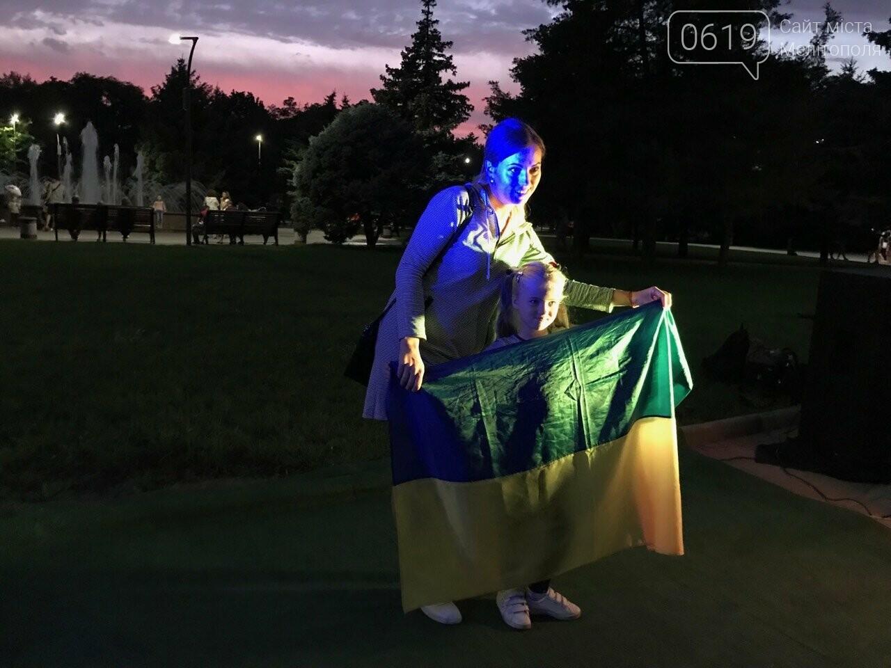 Некоторые мелитопольцы не знают, как выглядит флаг Украины , фото-5