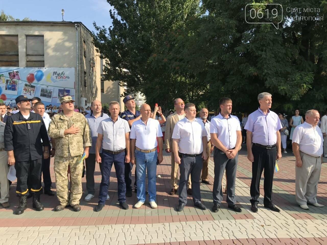 Мелитопольцы отметили День Государственного флага Украины, фото-15