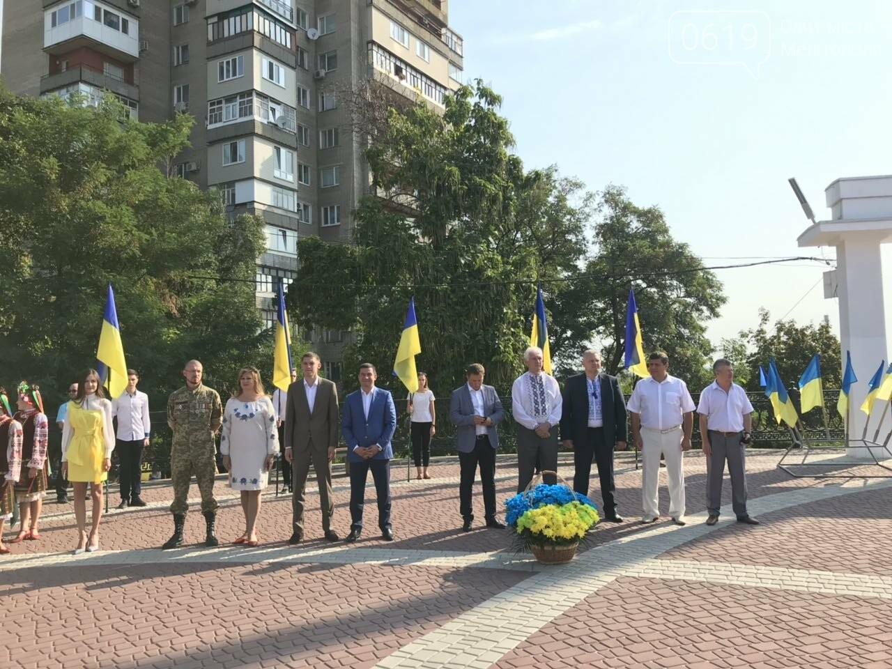 Мелитопольцы отметили День Государственного флага Украины, фото-16