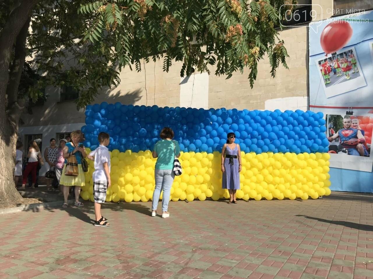 Мелитопольцы отметили День Государственного флага Украины, фото-23