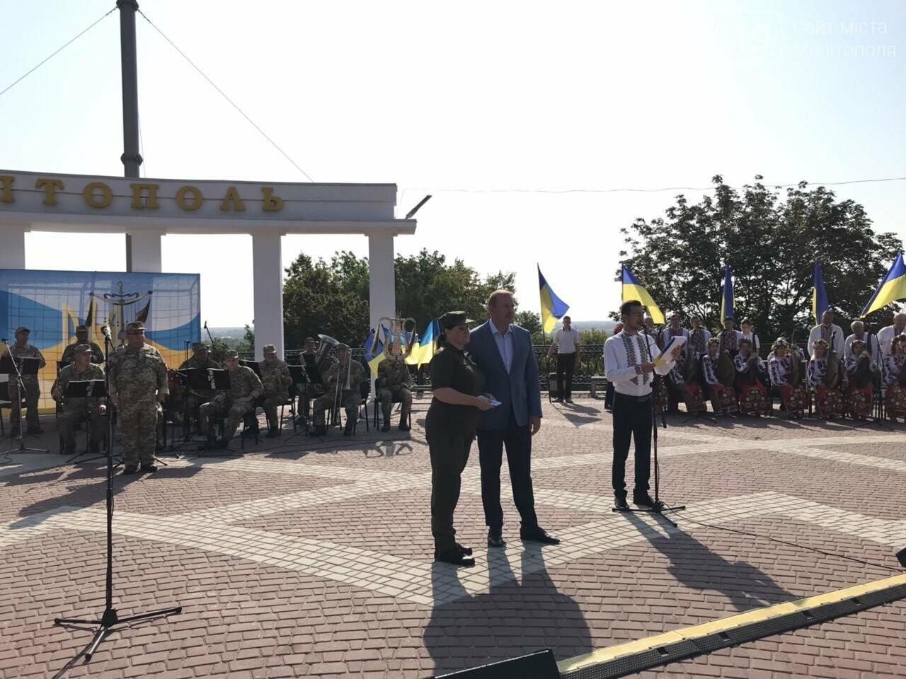 Мелитопольцы отметили День Государственного флага Украины, фото-18