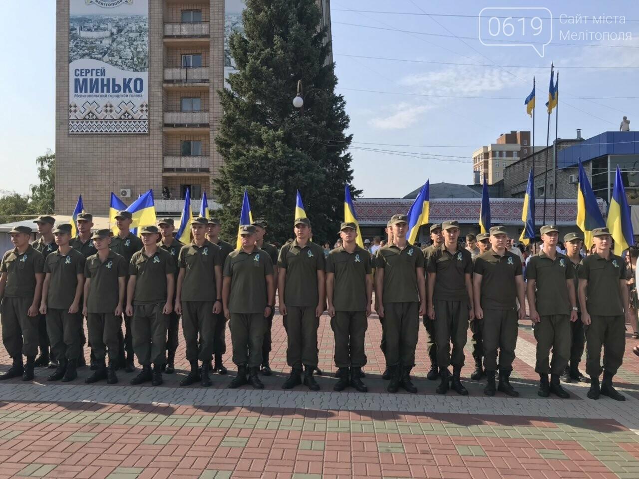 Мелитопольцы отметили День Государственного флага Украины, фото-10