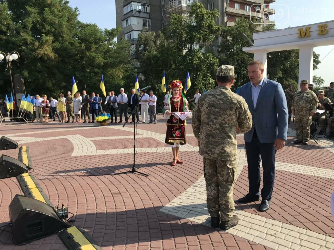 Мелитопольцы отметили День Государственного флага Украины, фото-13