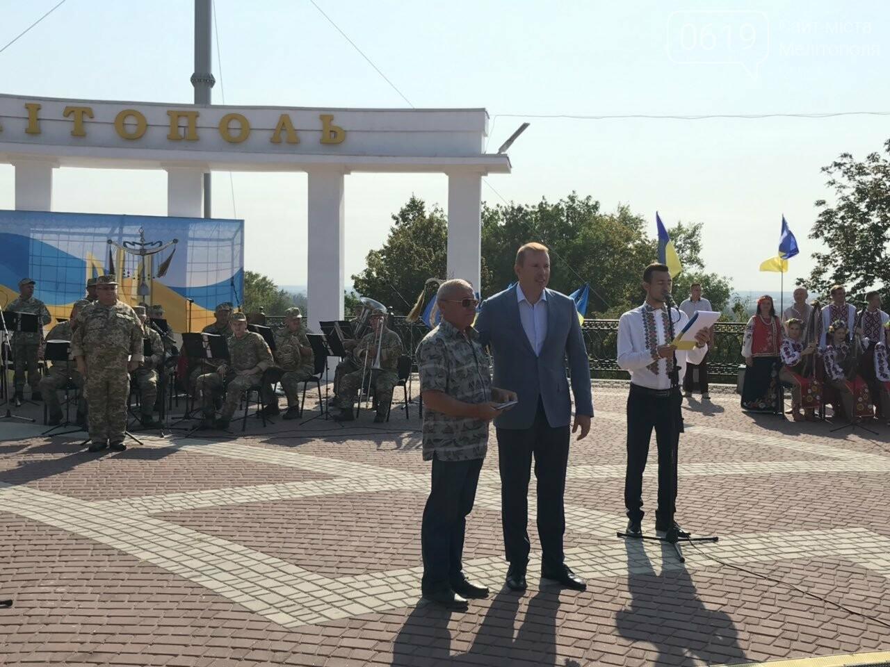 Мелитопольцы отметили День Государственного флага Украины, фото-12
