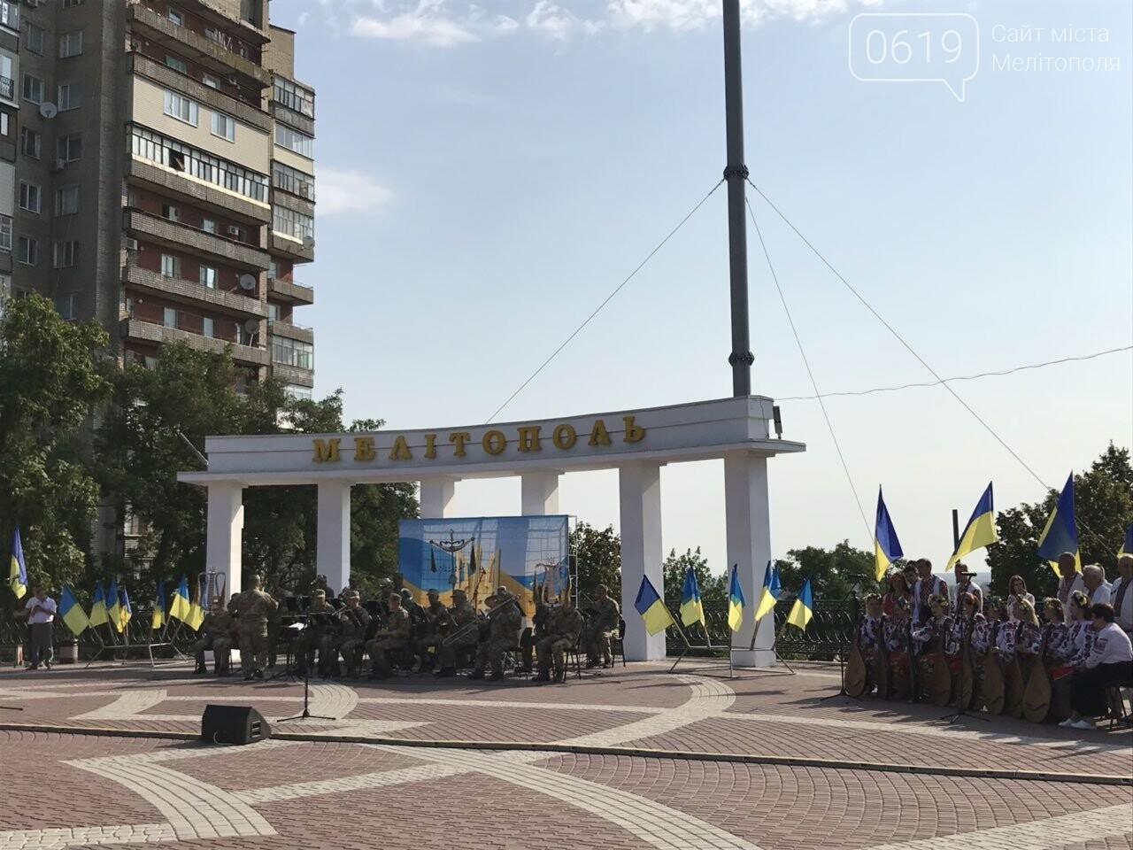 Мелитопольцы отметили День Государственного флага Украины, фото-5
