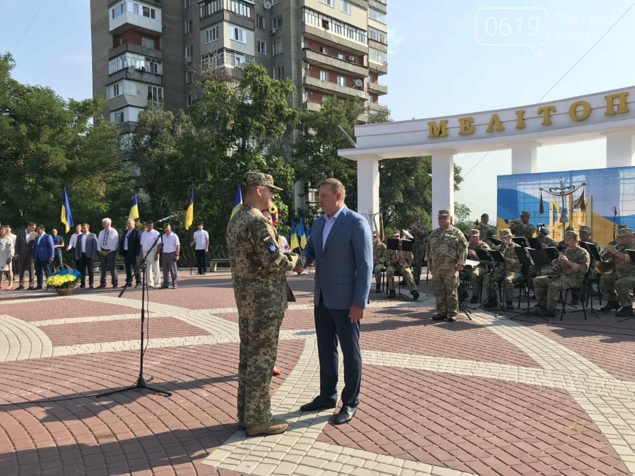 Мелитопольцы отметили День Государственного флага Украины, фото-11