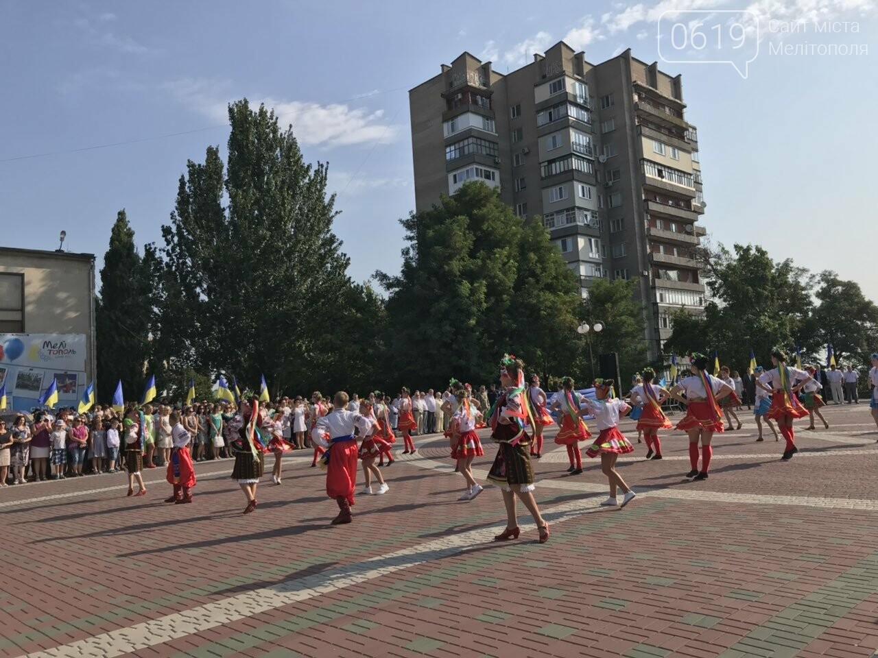 Мелитопольцы отметили День Государственного флага Украины, фото-6