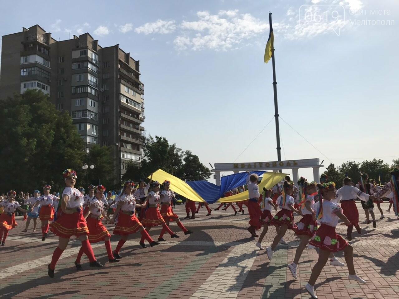 Мелитопольцы отметили День Государственного флага Украины, фото-7