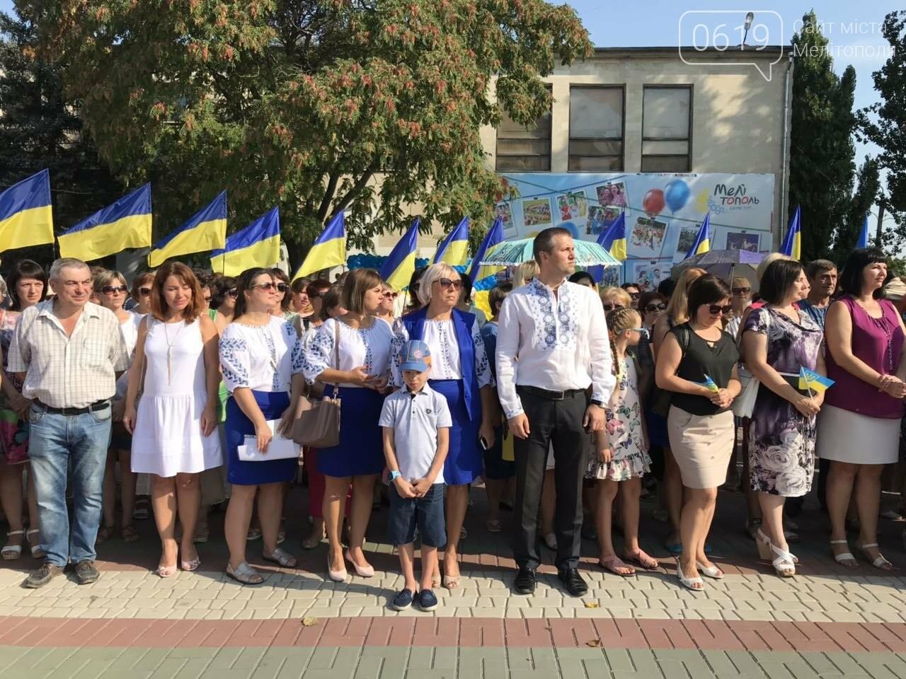 Мелитопольцы отметили День Государственного флага Украины, фото-22