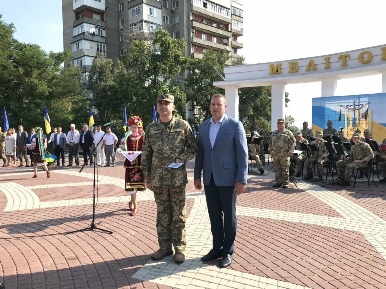 Мелитопольцы отметили День Государственного флага Украины, фото-21