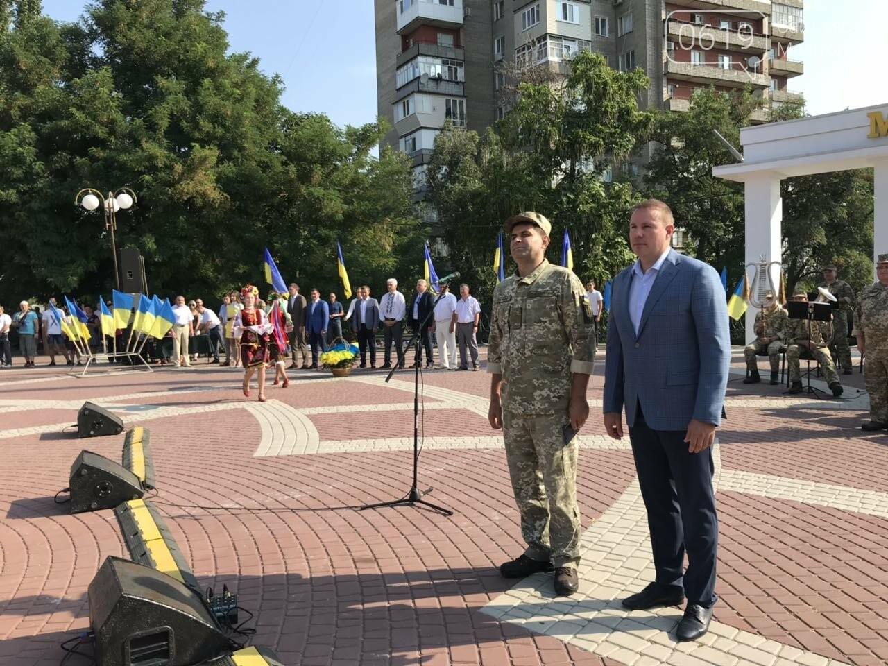Мелитопольцы отметили День Государственного флага Украины, фото-20