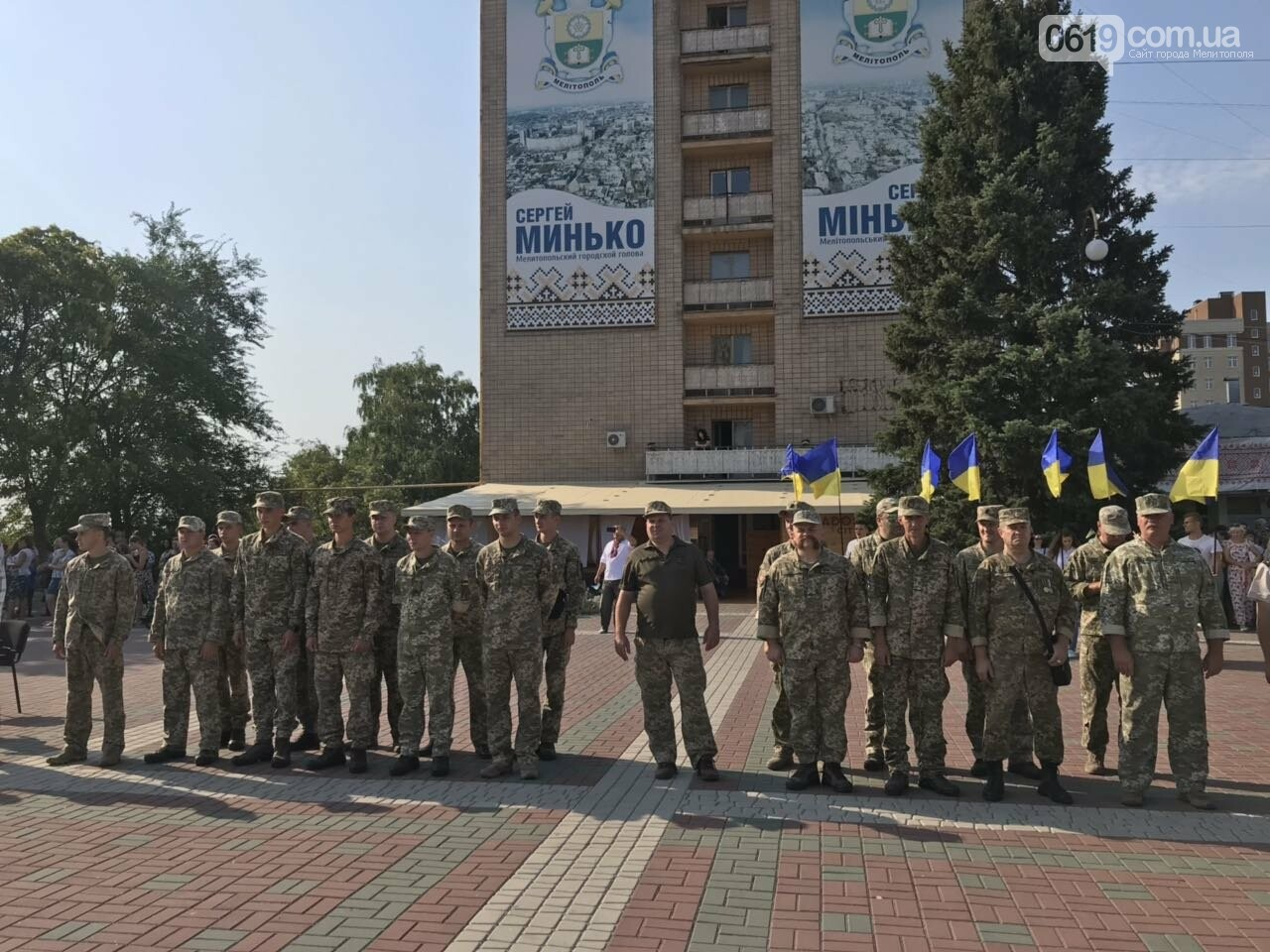 Мелитопольцы отметили День Государственного флага Украины, фото-8