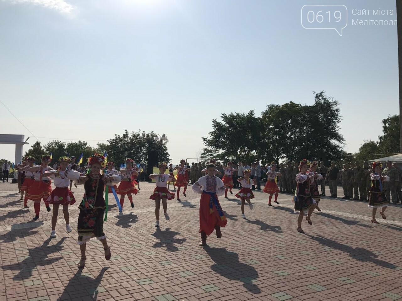 Мелитопольцы отметили День Государственного флага Украины, фото-9