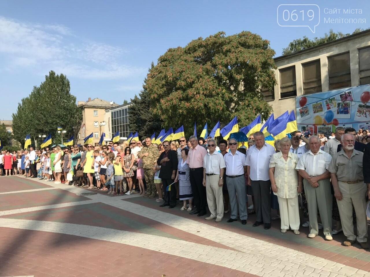 Мелитопольцы отметили День Государственного флага Украины, фото-17