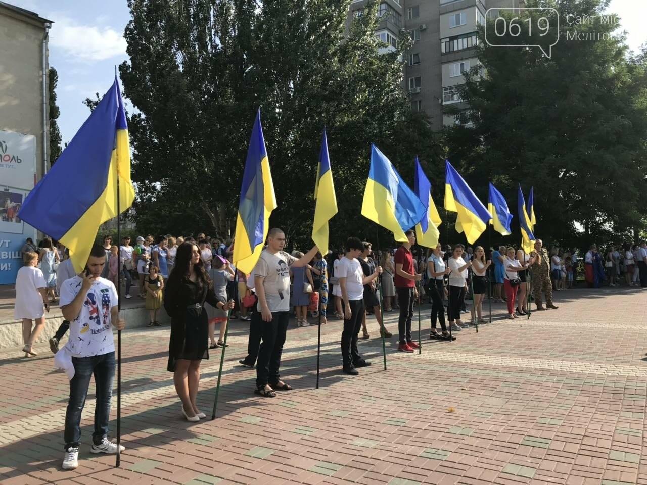 Мелитопольцы отметили День Государственного флага Украины, фото-3
