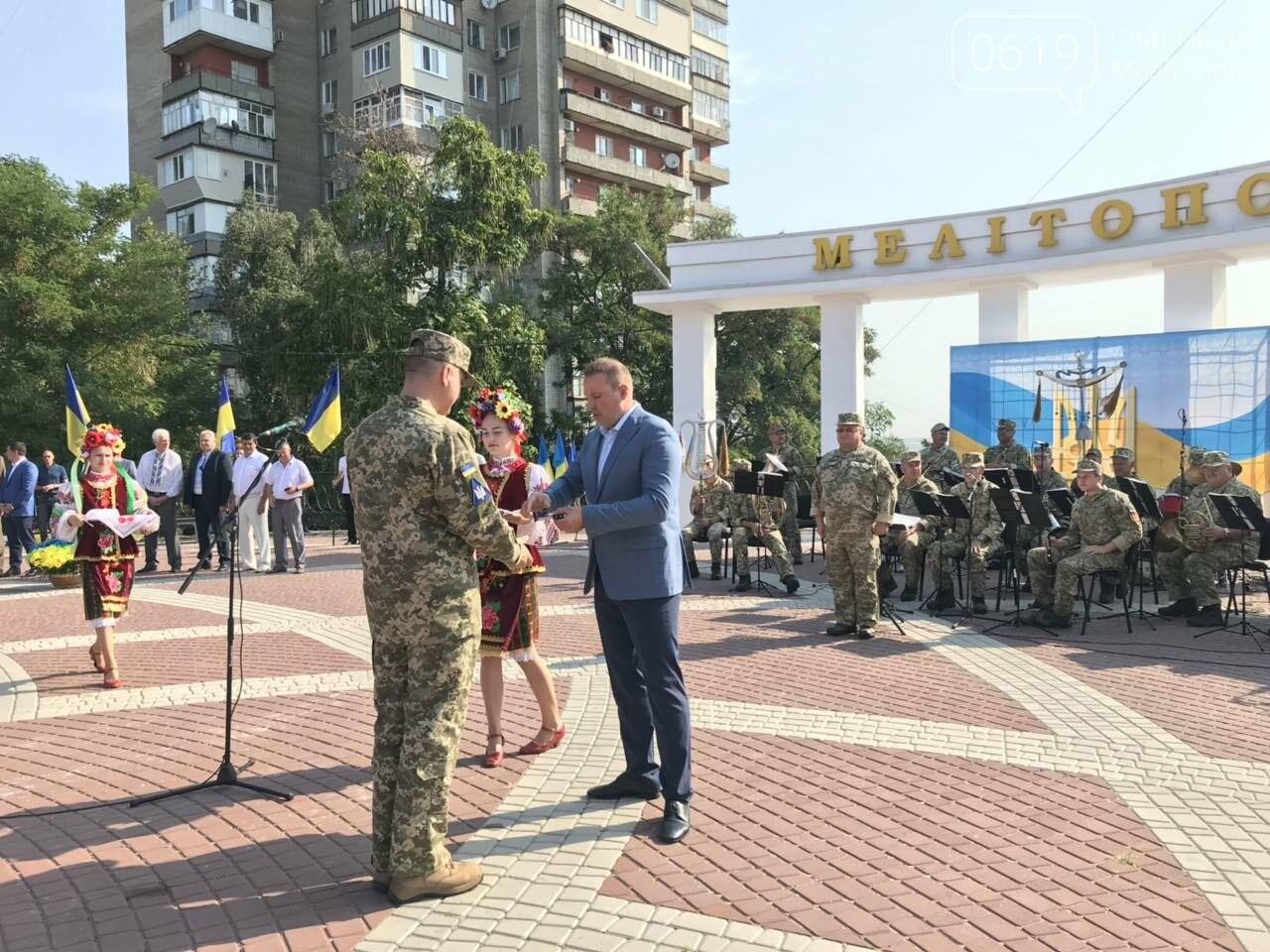 Мелитопольцы отметили День Государственного флага Украины, фото-19