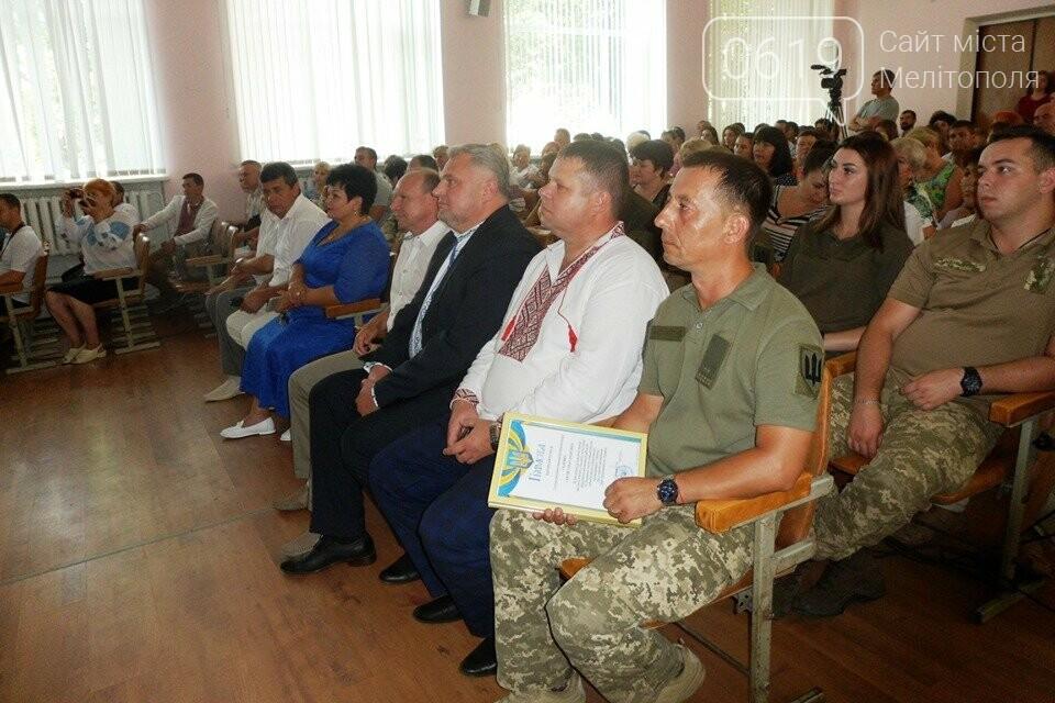Военнослужащие Мелитопольского района получили награды , фото-2