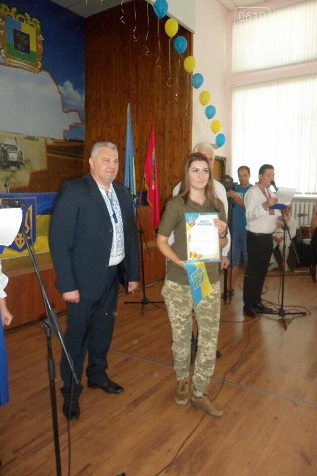 Военнослужащие Мелитопольского района получили награды , фото-3